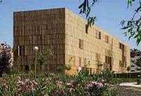 Premio a el inmueble de las celosías móviles de bambú